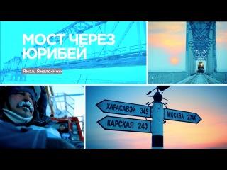 КОМПАНИЯ РОСГАЗ ГАЗИФИКАЦИЯ в Ростове-на-Дону